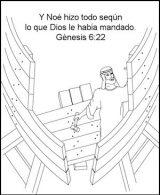 El arca de Noé para colorear (7/16)
