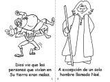 Dibujos del arca de Noé para colorear (12/16)