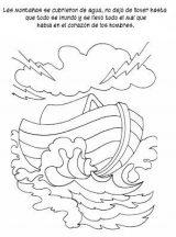 El arca de Noé para pintar (4/16)
