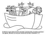 Dibujos de el arca de Noé para niños (6/23)